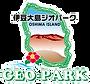 伊豆大島GP ロゴ.png