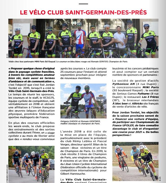 Velo Club Saint Germain des Pres VCSG75 VCSG 75 VCSG