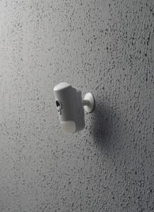 Securitas-Überwachungskamera 2020