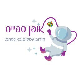 open space logo design