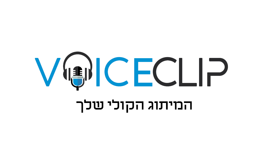 המיתוג הקולי שלך
