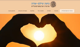 Transpersonal Therapist website redesign A resposnive redesign for web and mobile in Hebrew