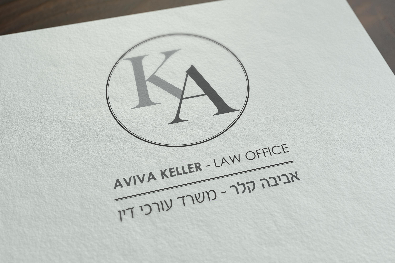 law firm aviva kller logo design