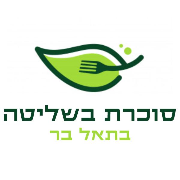 סןכרת בשליטה לוגו