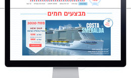 קרוז זה כאן https://www.thecruiseplace.co.il/  Web design for ...