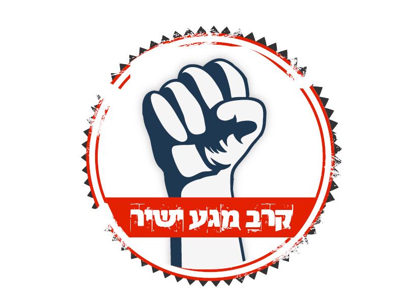 עיצוב לוגו סטודיו לקרב מגע