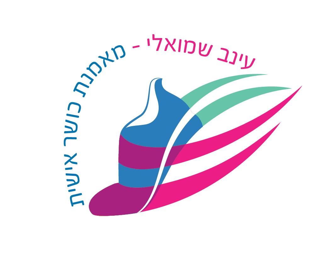 עיצוב לוגו מאמנת כושר