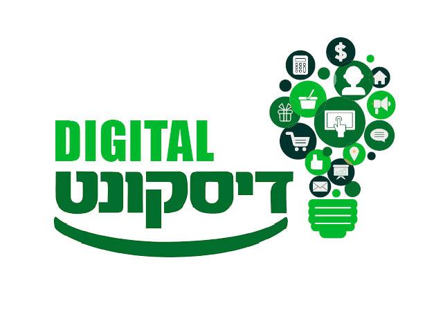 discont digital