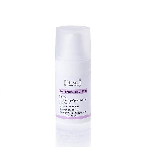 Eye Cream #308