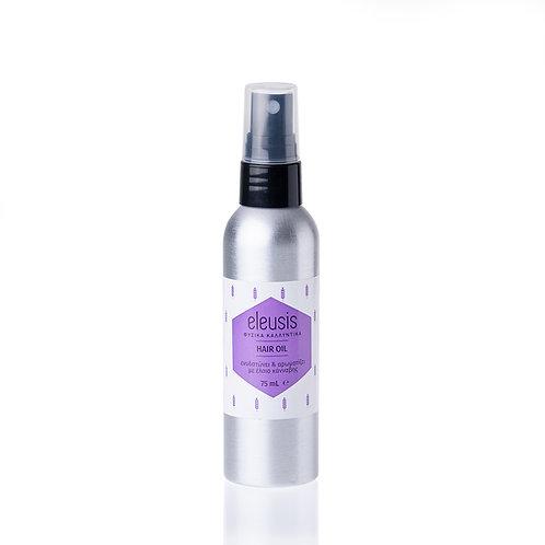 Hair Oil 75 ml