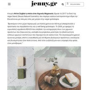 Jenny.gr 30-11-20