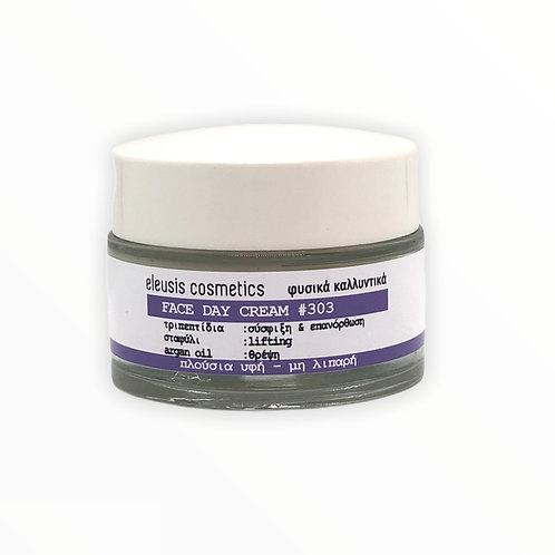 Face Day cream #303 lifting-restoring-nourishing