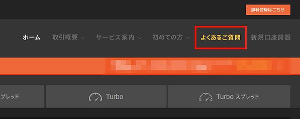 highlow_20150702_2.jpg