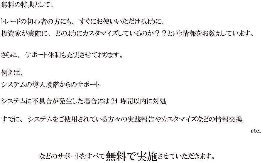 LP2.12.jpg