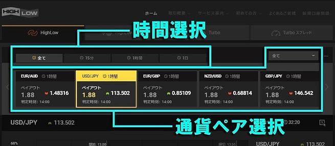 hla_trading_3.jpg