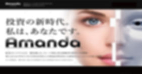 アマンダLP _ amanda-1.jpg