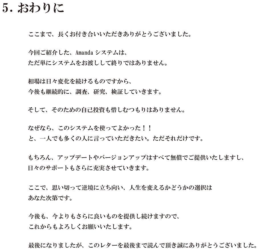 LP2.13.jpg