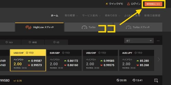 hla-new_kouza00.2.jpg