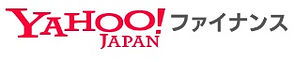 Yahoo!ファイナンス.jpg