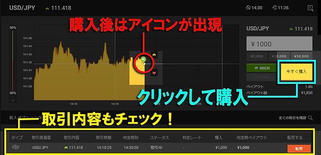 hla_trading_7.jpg