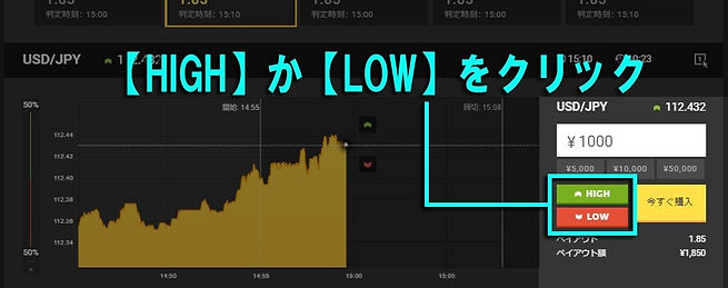hla_trading_4.jpg
