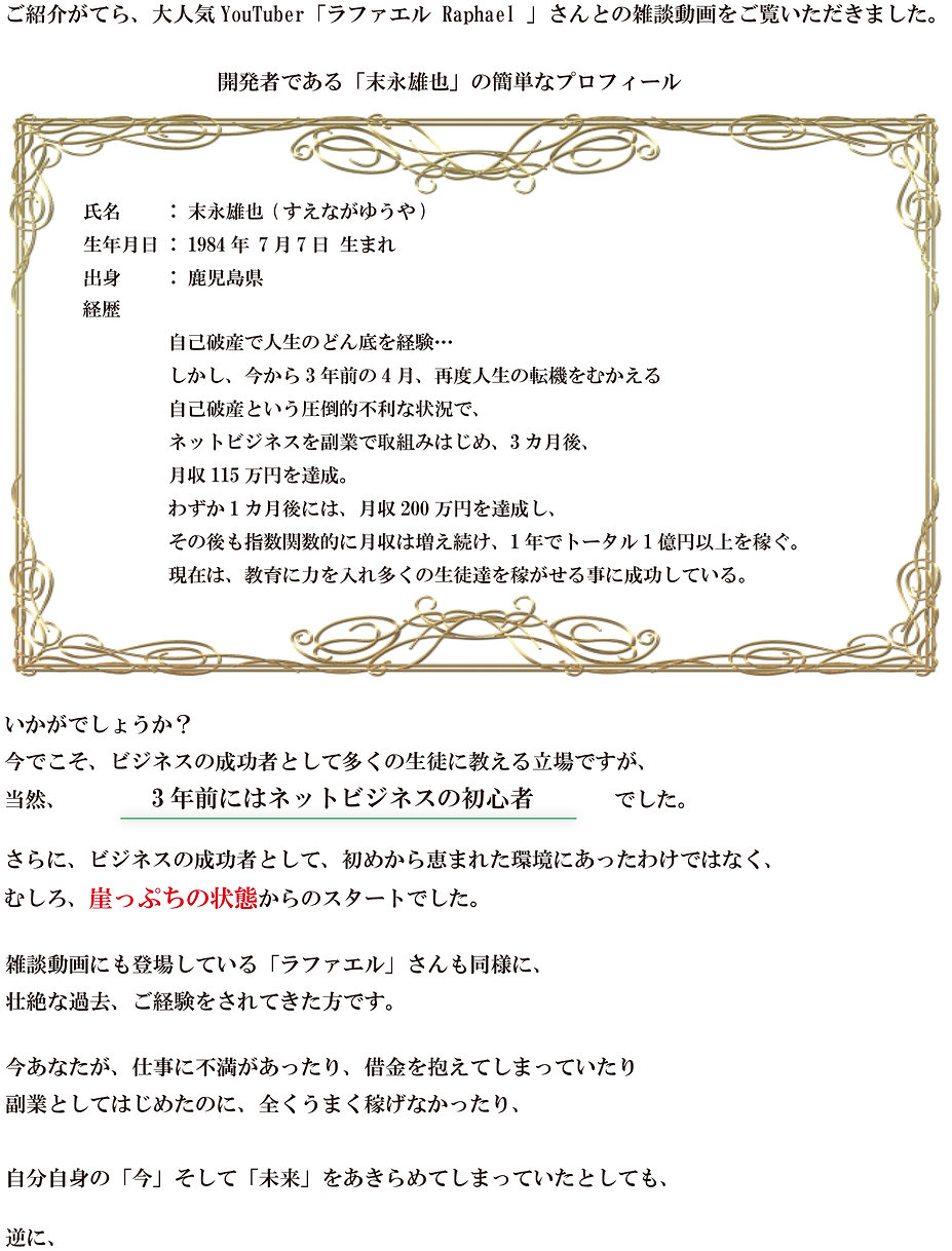 LP2.3.jpg