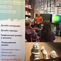 Психолог Дмитрий Благов