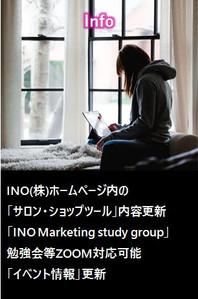 sl-info.jpg