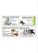 BIOGANCE_BC.jpg