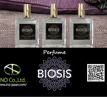 BIOSIS広告LR.JPG