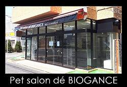 サロン ド バイオガンス