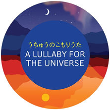 logo_lullaby.jpg