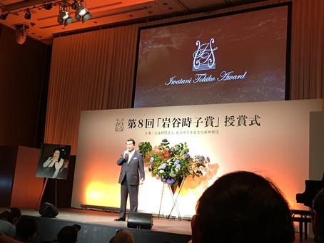 岩谷時子賞授賞式に参加