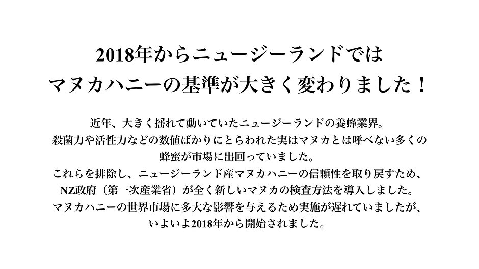 apbeeマヌカハニーリリース_2019.003.jpeg