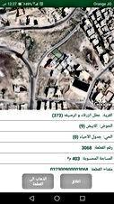 ارض للبيع بسعر مغري في الزرقاء في جبل الاميرة رحمة مساحتها 403 م