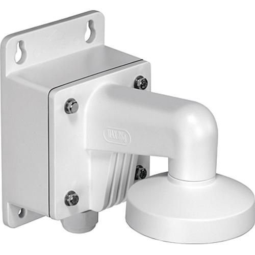 TRENDnet Short wall mount bracket for dome Camera( for TV-PC311/321/315PI)