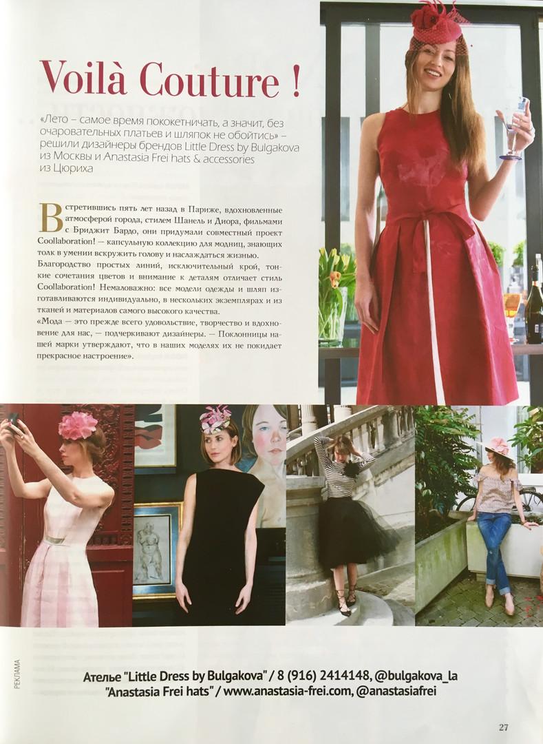 Moda Topical Moscow Jul/Aug 2016