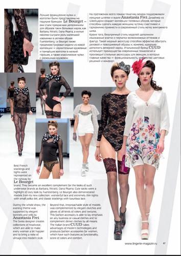 Lingerie Magazin 46 2016