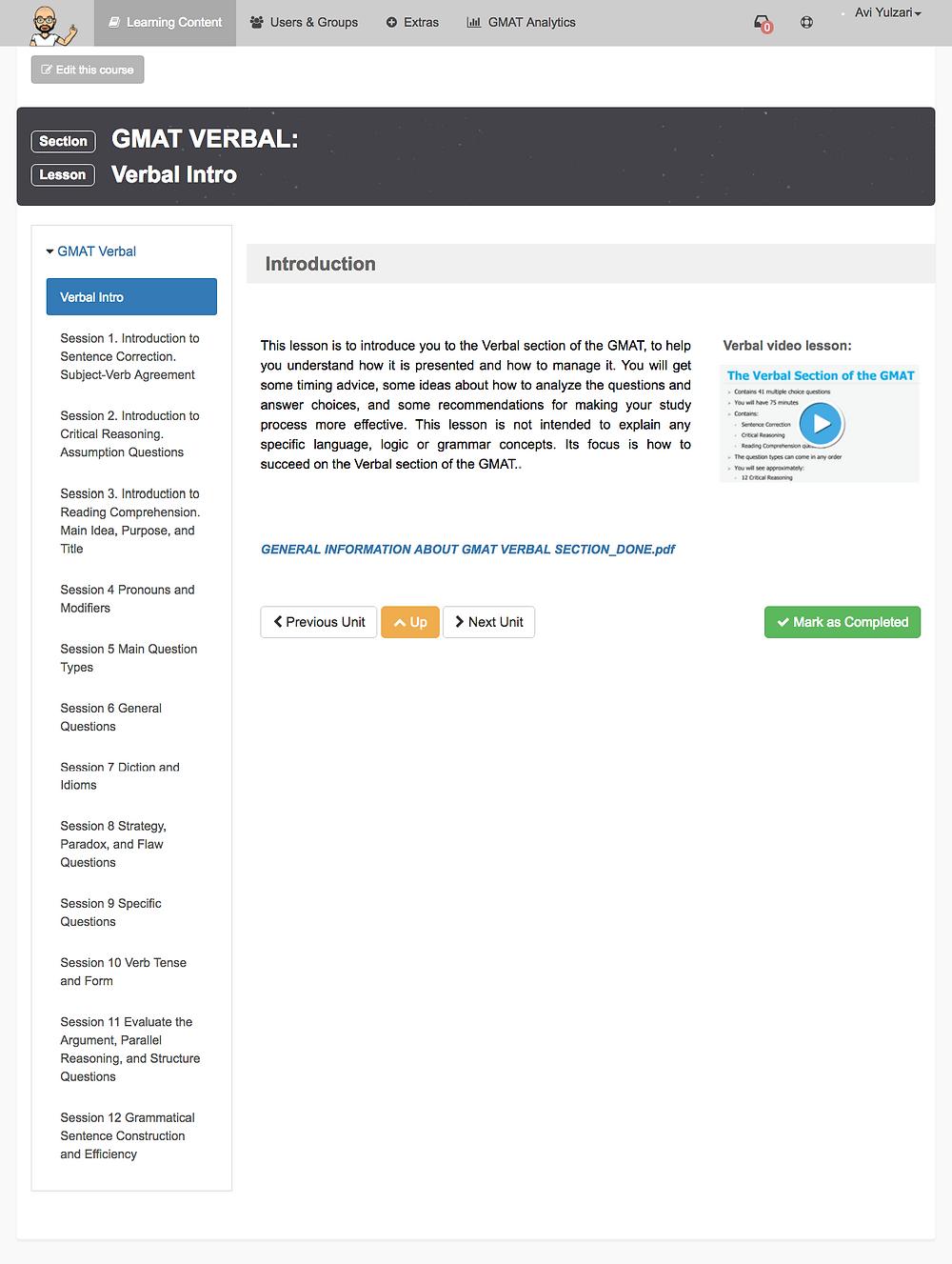 קורס GMAT מילולי: מסך הבית