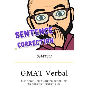 ג׳ימט מילולי: מדריך SC למתחילים