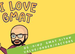שאלות GMAT כמותי קשות: שאלות DS Value/Order/Factors