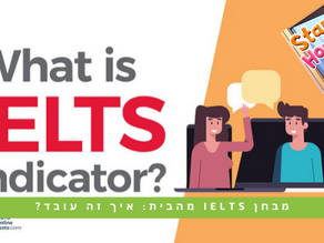 להבחן ב IELTS אונליין מהבית - אפשרי עכשיו!
