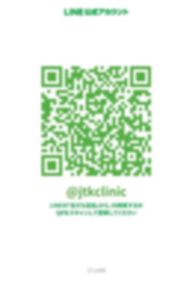JTKclinicQRcode.jpg