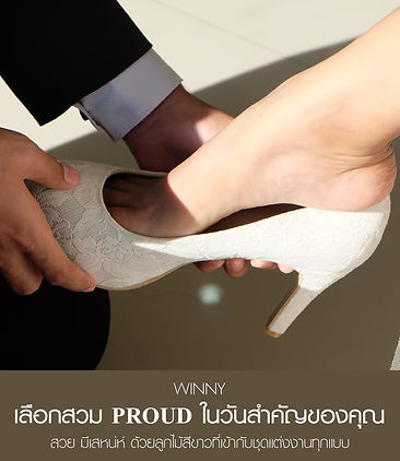Cover Proud M.jpg