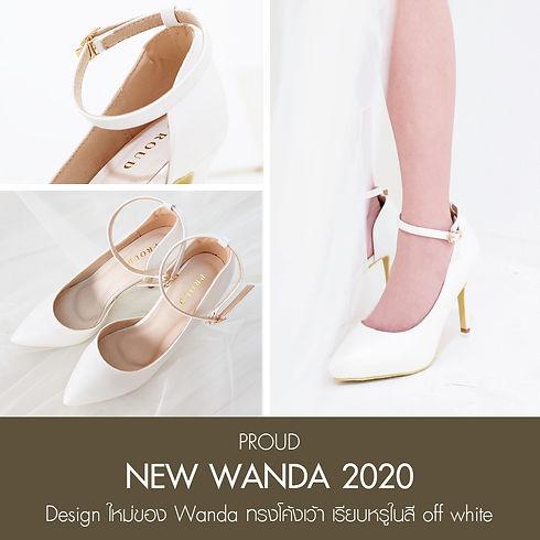 New Wanda 2.jpg