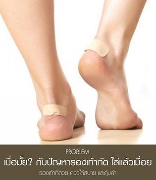 Pain M.jpg