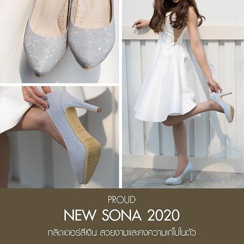 New Sona.jpg