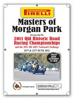 2011 Masters poster.jpg