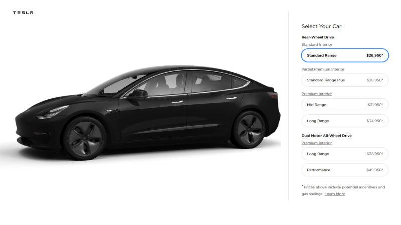 Tesla Model 3 基本版終於推出。