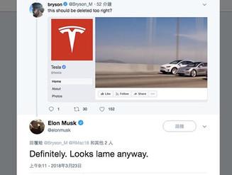 Elon Musk 做「真男人」!狠心刪 Tesla Facebook 專頁